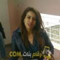أنا صبرينة من البحرين 28 سنة عازب(ة) و أبحث عن رجال ل الحب