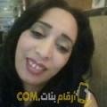 أنا سامية من مصر 37 سنة مطلق(ة) و أبحث عن رجال ل الحب