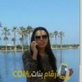 أنا صوفي من فلسطين 30 سنة عازب(ة) و أبحث عن رجال ل الزواج