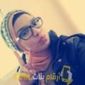 أنا سراح من تونس 22 سنة عازب(ة) و أبحث عن رجال ل الزواج