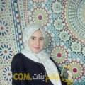 أنا غفران من عمان 20 سنة عازب(ة) و أبحث عن رجال ل التعارف