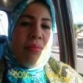 أنا دعاء من تونس 27 سنة عازب(ة) و أبحث عن رجال ل التعارف