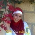 أنا ريتاج من الكويت 24 سنة عازب(ة) و أبحث عن رجال ل الزواج