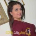 أنا سارة من الجزائر 30 سنة عازب(ة) و أبحث عن رجال ل المتعة