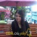 أنا مونية من المغرب 25 سنة عازب(ة) و أبحث عن رجال ل الصداقة