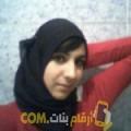 أنا إبتسام من اليمن 26 سنة عازب(ة) و أبحث عن رجال ل الصداقة