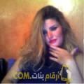 أنا ياسمين من الأردن 31 سنة عازب(ة) و أبحث عن رجال ل التعارف