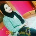 أنا سعاد من عمان 25 سنة عازب(ة) و أبحث عن رجال ل الزواج