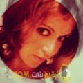 أنا سعاد من تونس 36 سنة مطلق(ة) و أبحث عن رجال ل الصداقة