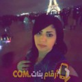 أنا ريم من لبنان 37 سنة مطلق(ة) و أبحث عن رجال ل الحب