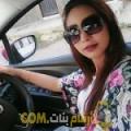 أنا هادية من عمان 21 سنة عازب(ة) و أبحث عن رجال ل الحب