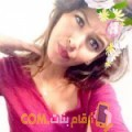 أنا مونية من اليمن 23 سنة عازب(ة) و أبحث عن رجال ل المتعة