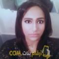 أنا جانة من تونس 27 سنة عازب(ة) و أبحث عن رجال ل الزواج