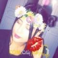أنا ريمة من مصر 25 سنة عازب(ة) و أبحث عن رجال ل الحب
