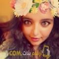 أنا نورهان من الجزائر 20 سنة عازب(ة) و أبحث عن رجال ل الصداقة