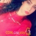 أنا إنصاف من عمان 21 سنة عازب(ة) و أبحث عن رجال ل الصداقة