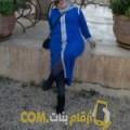 أنا لينة من تونس 42 سنة مطلق(ة) و أبحث عن رجال ل الزواج