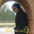 أنا شيمة من مصر 22 سنة عازب(ة) و أبحث عن رجال ل المتعة