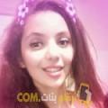 أنا شيماء من فلسطين 21 سنة عازب(ة) و أبحث عن رجال ل الحب