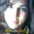 أنا رحاب من تونس 26 سنة عازب(ة) و أبحث عن رجال ل الحب