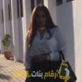 أنا أمال من الجزائر 20 سنة عازب(ة) و أبحث عن رجال ل التعارف