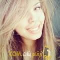 أنا فاطمة الزهراء من سوريا 25 سنة عازب(ة) و أبحث عن رجال ل الزواج