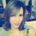 أنا وصال من البحرين 30 سنة عازب(ة) و أبحث عن رجال ل الحب