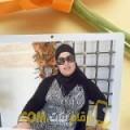أنا عائشة من اليمن 33 سنة مطلق(ة) و أبحث عن رجال ل المتعة