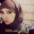 أنا حلوة من فلسطين 25 سنة عازب(ة) و أبحث عن رجال ل المتعة