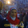 أنا فدوى من الكويت 36 سنة مطلق(ة) و أبحث عن رجال ل الحب