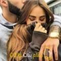 أنا كاميلية من العراق 24 سنة عازب(ة) و أبحث عن رجال ل الحب