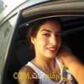 أنا ميساء من سوريا 26 سنة عازب(ة) و أبحث عن رجال ل الصداقة