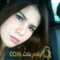 أنا حنونة من قطر 25 سنة عازب(ة) و أبحث عن رجال ل الحب
