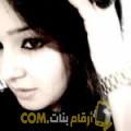 أنا غيثة من مصر 31 سنة مطلق(ة) و أبحث عن رجال ل التعارف