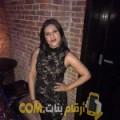 أنا سناء من الأردن 28 سنة عازب(ة) و أبحث عن رجال ل الزواج