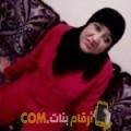 أنا كاميلية من الإمارات 48 سنة مطلق(ة) و أبحث عن رجال ل المتعة