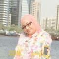 أنا مني من الكويت 41 سنة مطلق(ة) و أبحث عن رجال ل الدردشة