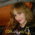 أنا خديجة من تونس 33 سنة مطلق(ة) و أبحث عن رجال ل المتعة