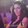 أنا نادين من عمان 34 سنة مطلق(ة) و أبحث عن رجال ل الدردشة