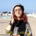 أنا هبة من عمان 23 سنة عازب(ة) و أبحث عن رجال ل المتعة