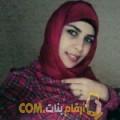 أنا وسيلة من الكويت 22 سنة عازب(ة) و أبحث عن رجال ل الزواج