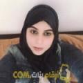 أنا سوسن من لبنان 32 سنة عازب(ة) و أبحث عن رجال ل الحب
