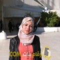 أنا صبرينة من مصر 28 سنة عازب(ة) و أبحث عن رجال ل الدردشة