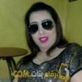 أنا وسيلة من البحرين 30 سنة عازب(ة) و أبحث عن رجال ل الصداقة
