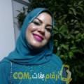 أنا نهاد من اليمن 29 سنة عازب(ة) و أبحث عن رجال ل الزواج