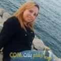 أنا خوخة من المغرب 29 سنة عازب(ة) و أبحث عن رجال ل التعارف