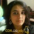 أنا سعيدة من مصر 34 سنة مطلق(ة) و أبحث عن رجال ل الدردشة