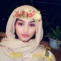 أنا روعة من الجزائر 20 سنة عازب(ة) و أبحث عن رجال ل الزواج