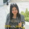 أنا آية من عمان 25 سنة عازب(ة) و أبحث عن رجال ل الصداقة