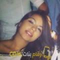أنا راندة من فلسطين 26 سنة عازب(ة) و أبحث عن رجال ل الدردشة
